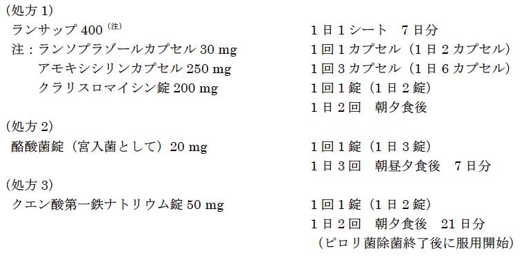 試験問題 - 応用栄養学(1) - gachaping.holy.jp